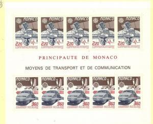 Monaco Scott 1624a Mint NH (Catalog Value $27.50)