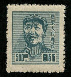 China 500.00 (3822-T)