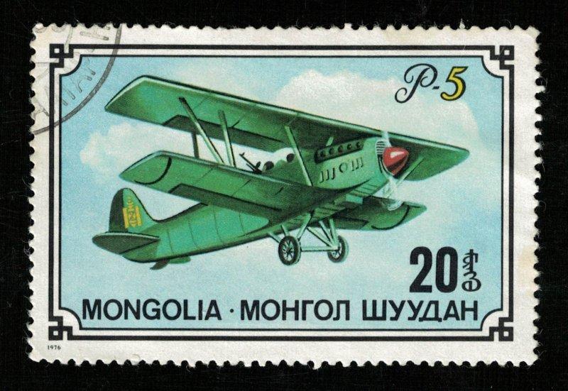 Aviation, Mongolia,  (RT-1126)