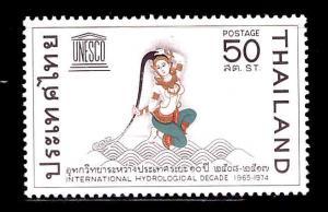 THAILAND Scott 500 MH* stamp