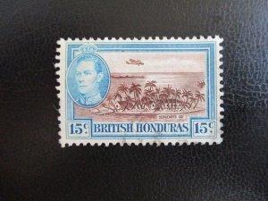 British Honduras #121 Used (M7Q1) - Stamp Lives Matter!