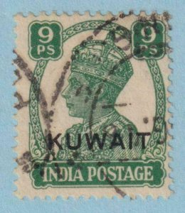 KUWAIT 61  USED -  NO FAULTS EXTRA FINE!