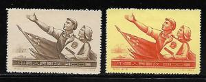 CHINA PRC  239-240 MINT HINGED  CONSTITION SET