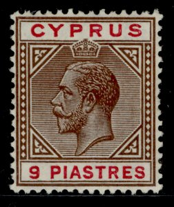 CYPRUS SG81, 9pi brown and carmine, LH MINT. Cat £42.