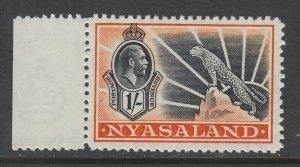 Nyasaland, Scott 46 (SG 122), MNH