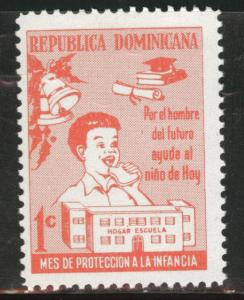 Dominican Republic Scott RA40 MH* 1968 postal tax stamp