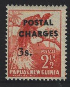 Papua New Guinea Sc#J5 MNH