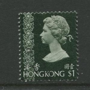 STAMP STATION PERTH Hong Kong #283 QEII Definitive Issue  FU  CV$0.65.