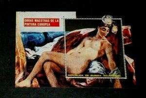 TOPICAL, ART, 1972, EQUATORIAL GUINEA, PINTURA, SHEET, MNH, LOT #13, LQQK
