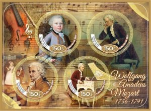 Stamps.Music Mozart Set 2 sheet perforated