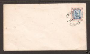 Liberia H&G B1 used 1891 3c Pres Johnson Envelope   1;0