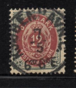 Denmark Sc 46 1895 12 ore slate & dull lake stamp used