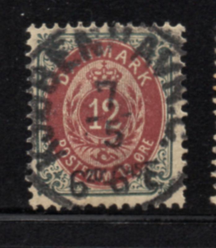 Denmark Sc 46 1895 12 ore slate & dull lake stamp used