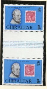 Gibraltar 1979 QEII Early Issue Fine Mint Unmounted 3p. NW-99281