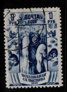 Russia Scott 733 Used stamp
