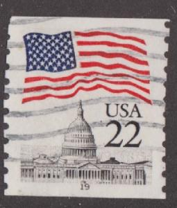 US #2115a Flag over Capitol Used PNC Single plate #19  Narrow Tag