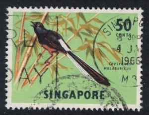 Singapore White-rumped shama Bird 50c 1963 Canc SG#74
