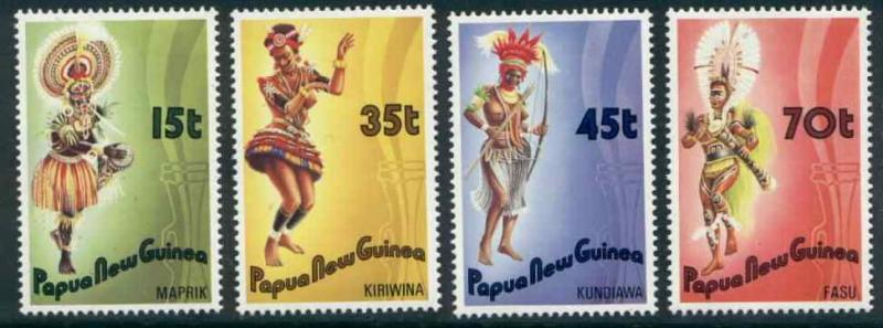 Papua New Guinea 655-8 MNH  - Native Costumes, Dancers