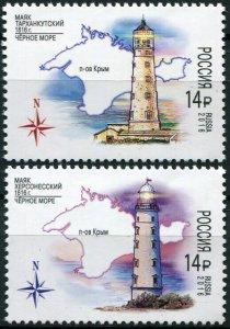 Russia 2016. 200 years beacons Tarkhankut and Chersonesus (MNH OG) Set