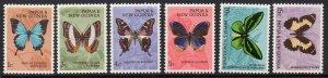 Papua New Guinea MH Various Butterflies 66