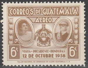 Guatemala #C234  MNH F-VF (SU2526)