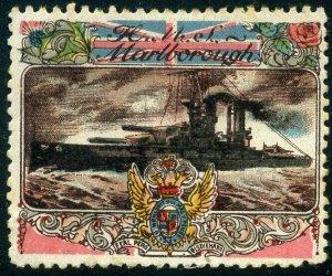 Cinderellas: England Great War Ships - HMS Marlborough (Delandre)