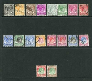 Singapore SG16/30 1948 Set of 18 Perf 17.5 x 18 Fine used Cat 60 pounds