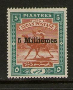 Sudan 1903 Over print 5 Milliemes Sc 27