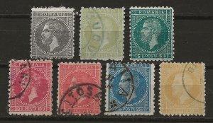 Romania 66-72 Used/MH/MNG VF 1879 SCV $96.00 (jr)