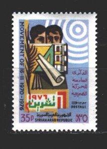 Syria. 1976. 1352. Education. MNH.