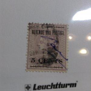 Ceylon  # 124  Used