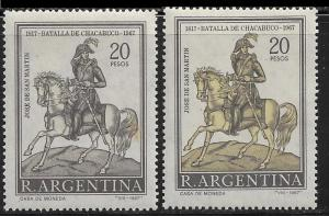 Argentina SCN 843 mnh 2017 SCV $ XX  Yellow color missing