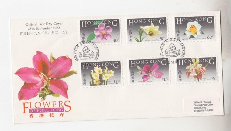 HONG KONG, 1985 Native Flowers set of 6 First Day cover.