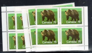 Canada #1178c Very Fine Never Hinged Match Set Perf 13.1