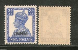 India CHAMBA State 3½As KG VI Postage Stamp SG 115 / Sc 96 Cat £14 MNH