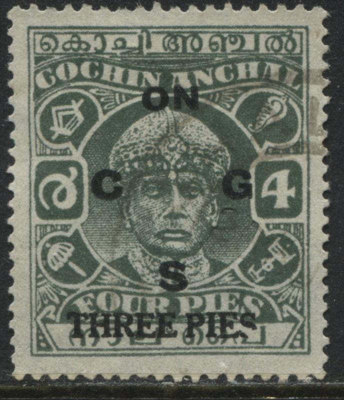 India Cochin State 1944 Official 3 pies on 4 pies used