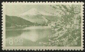 JAPAN 1949 Sc 461 MNH  8y Fuji-Hakone National Park VF, Sakura P46