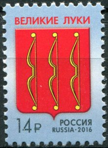 Russia. 2016. Coat of Arms of Velikiye Luki City (MNH OG) Stamp