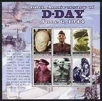 Sierra Leone MNH S/S D-Day Eisenhower 6-6-1944  6 Stamps