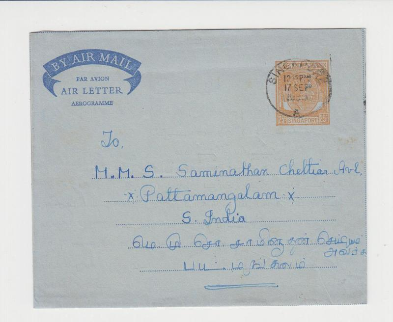 SINGAPORE -INDIA 1955 GV1 25c AIR LETTER, COMMERCIAL USAGE SCARCE (SEE BELOW)