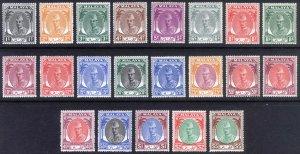 Malaya Kelantan 1951 1c-$5 Ibrahim Scott 50-70 SG 61-81 MLH Cat $214