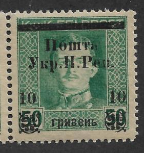 Western Ukraine 1919,4th Stanislaviv Issue 10hr on 50h,Scott # 101,XF MNH**OG