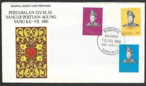 MALAYSIA 1980 Installation of Sultan FDC...................................51071
