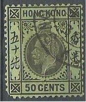 HONG KONG, 1921, used 50c, King George V, Scott 142