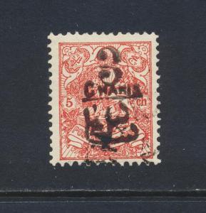 PERSIA 1904, 3c on 5c VF MINT Sc#400 (SEE BELOW)