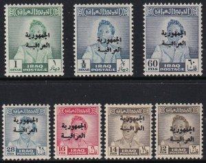 Sc# 188 / 194 Iraq 1958 King Faisal II overprint complete set MNH CV $97.05