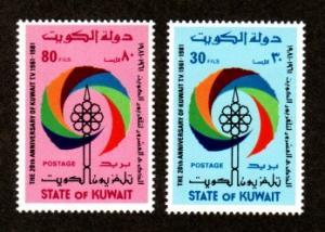 Kuwait 876-877 Mint NH!