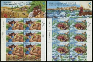ISRAEL SCOTT#1841/43 BIBLE STROIES SET OF 3 SHEETS OF 6 STAMPS EACH  MINT NH