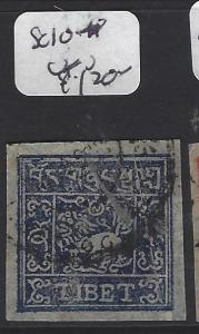 CHINA TIBET   (PP2412B)  SC  10    VFU