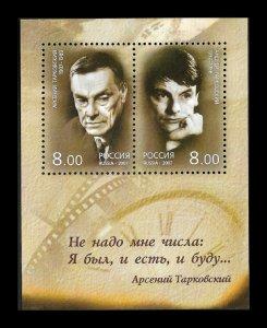 Russia 2007 S/S A. Tarkovsky Brothers,Filmmakers Sc # 7033, VF MNH**